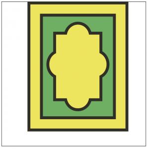 6 css quran cover design